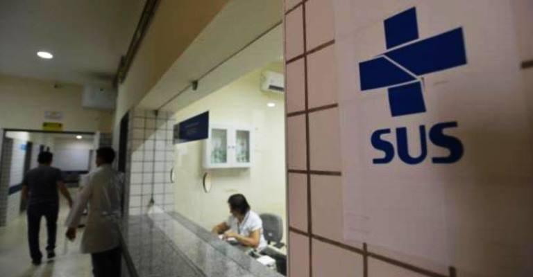 MEC destina R$ 31 milhões para hospitais universitários