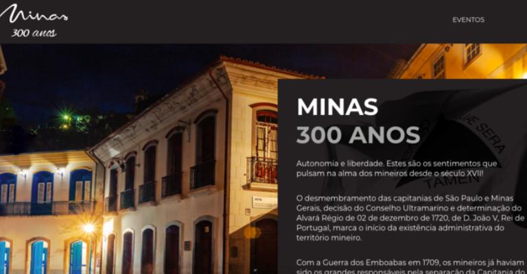 Governo de Minas lança o site 'Minas 300 Anos'